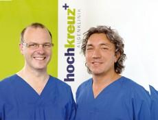 Erbil Türkdamar & Dr. Andreas K. Cordes