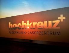 Hochkreuz Augenklinik Logo Außenaufnahme